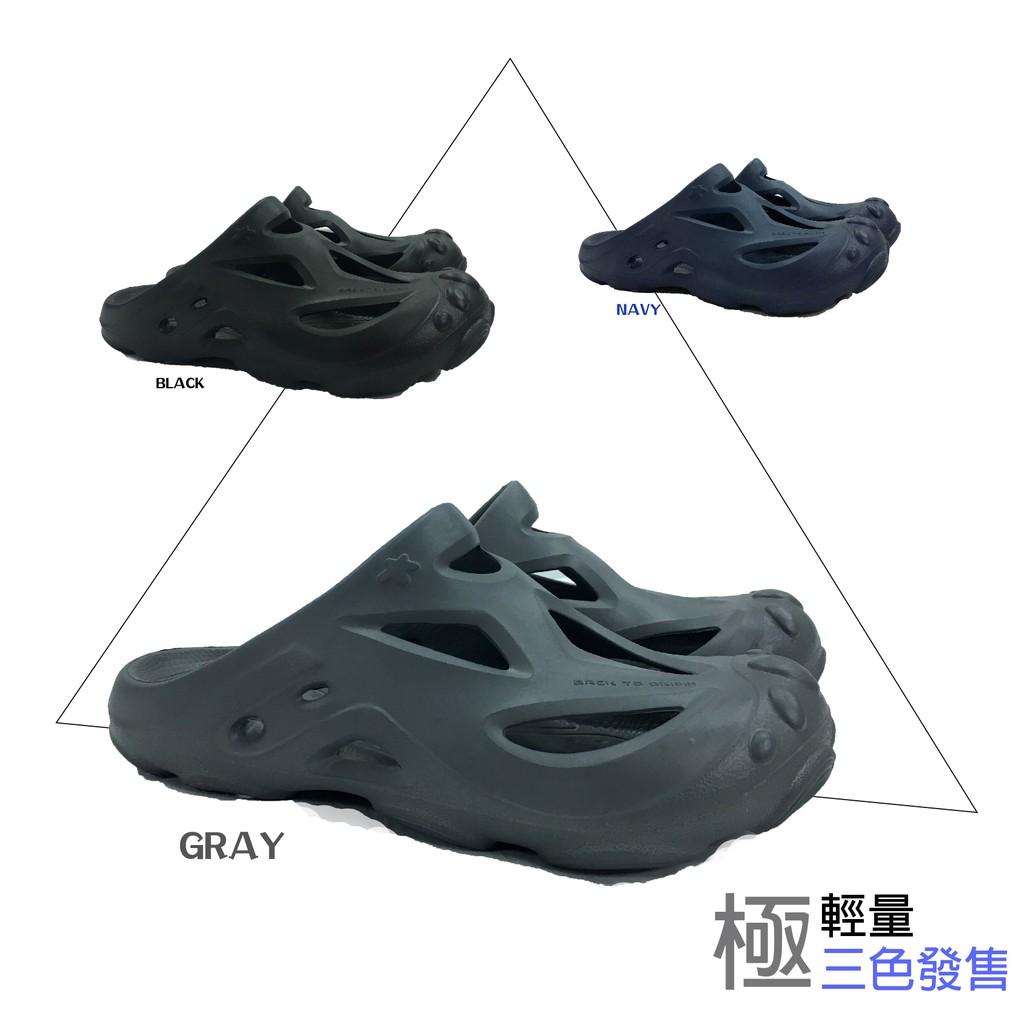 [現貨] SIX.TEN 拖鞋 懶人拖鞋 塑膠拖鞋 包頭拖鞋 休閒拖鞋 室內拖鞋 一體成型 塑膠射出 - 灰色
