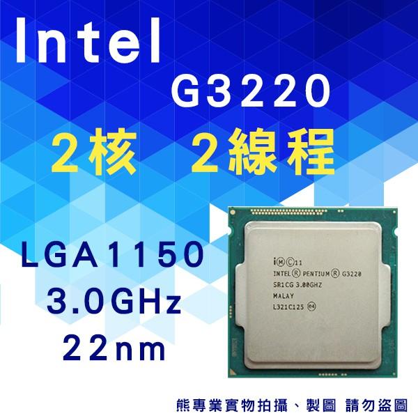 熊專業★ Intel G3220 ◎