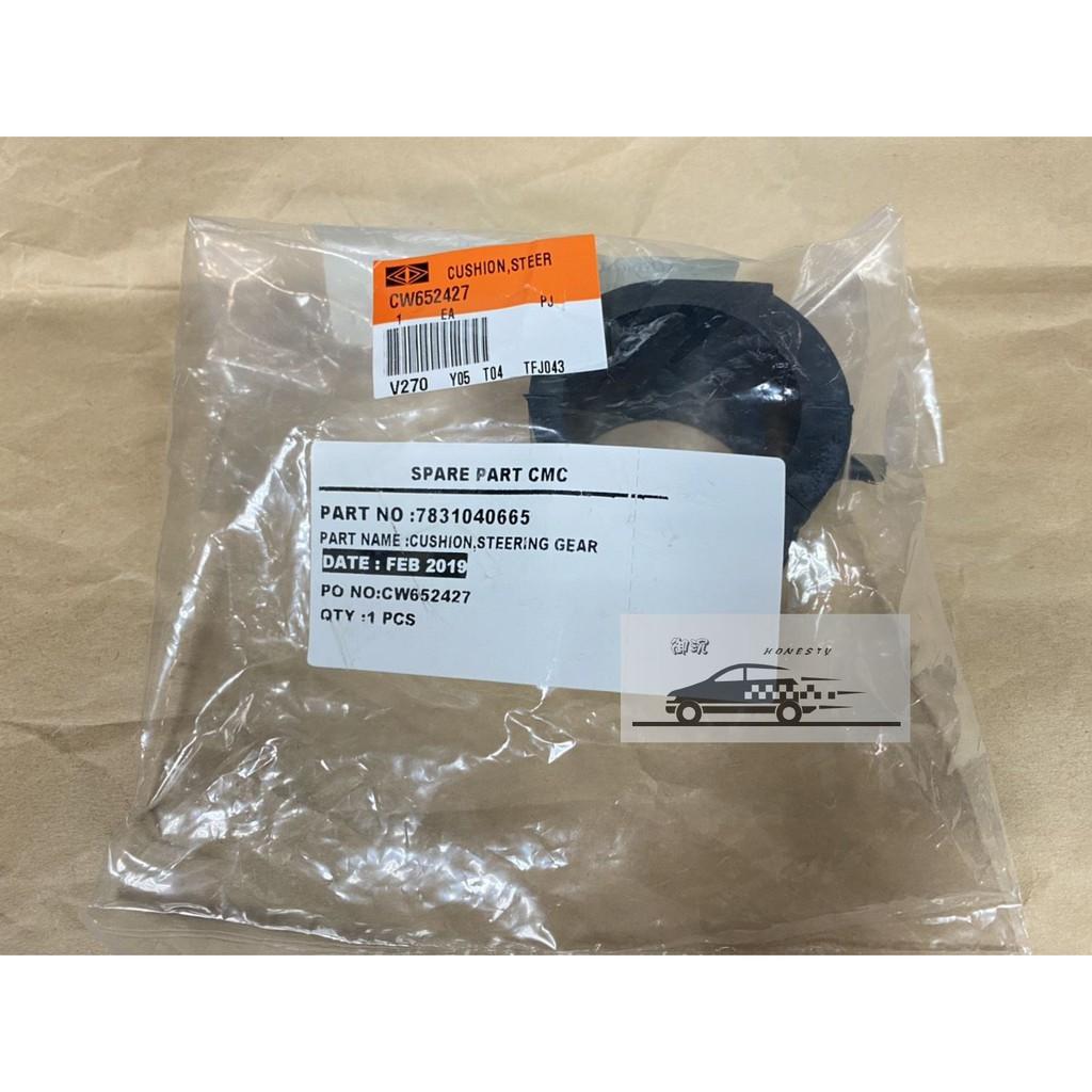 LANCER VIRAGE 01-06 菱利 方向機固定橡皮 / 橡皮 方向機 動力方向機