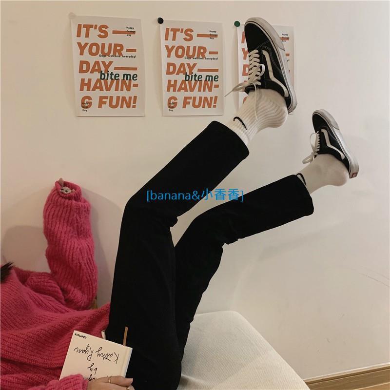 韓版學生水洗高腰直筒九分牛仔褲banana小香香線上商店