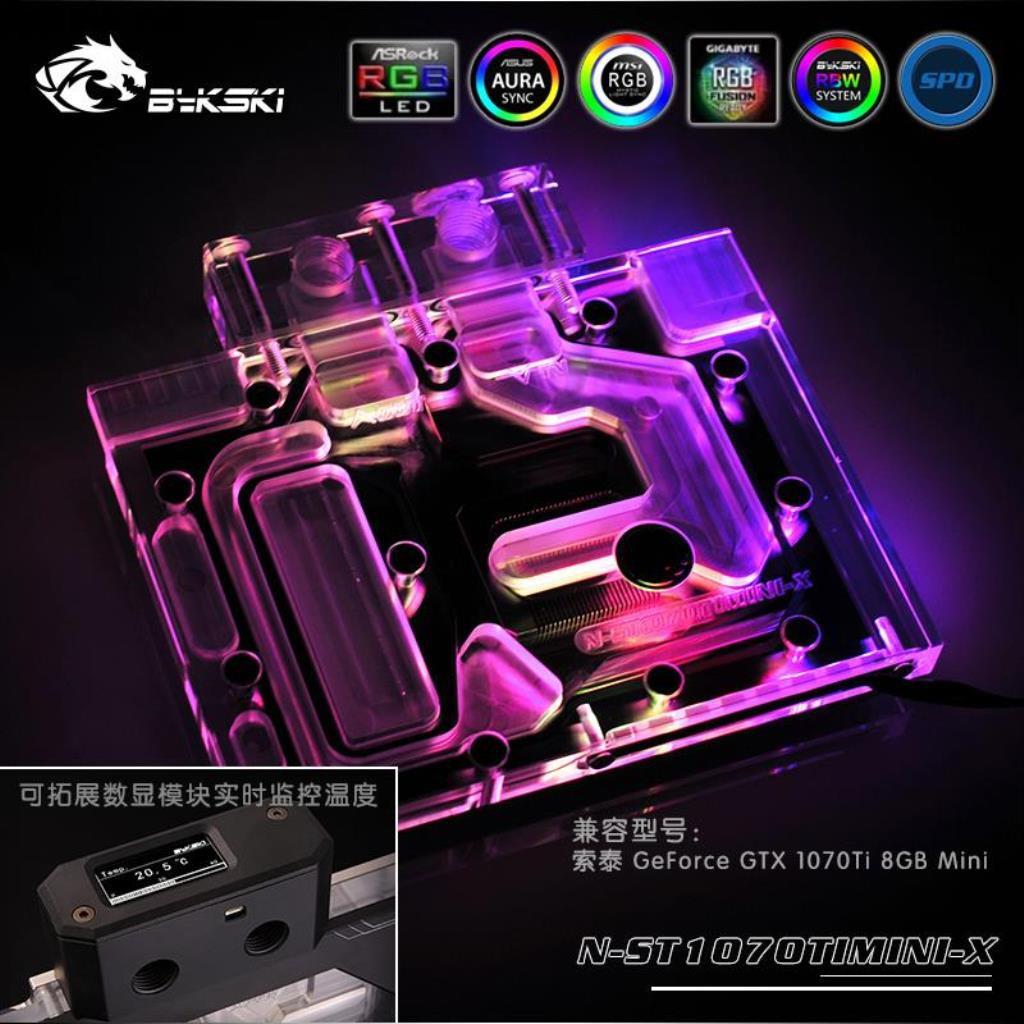 Bykski N-ST1070TIMINI-X水冷頭 索泰GeForce GTX1070TI 8GB MINI