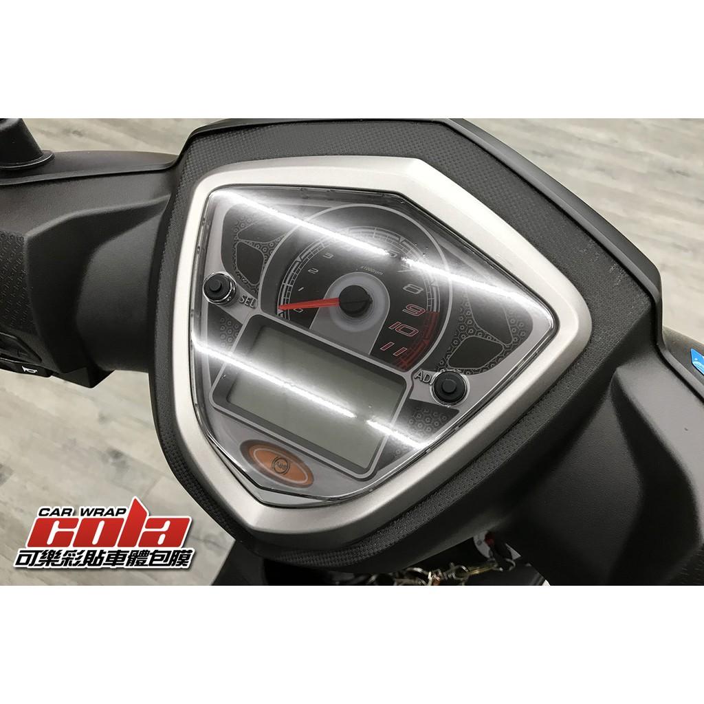 【可樂彩貼車體包膜】PGO-BON125-儀表板保護貼-透明犀牛皮-版型裁切-直上免修改