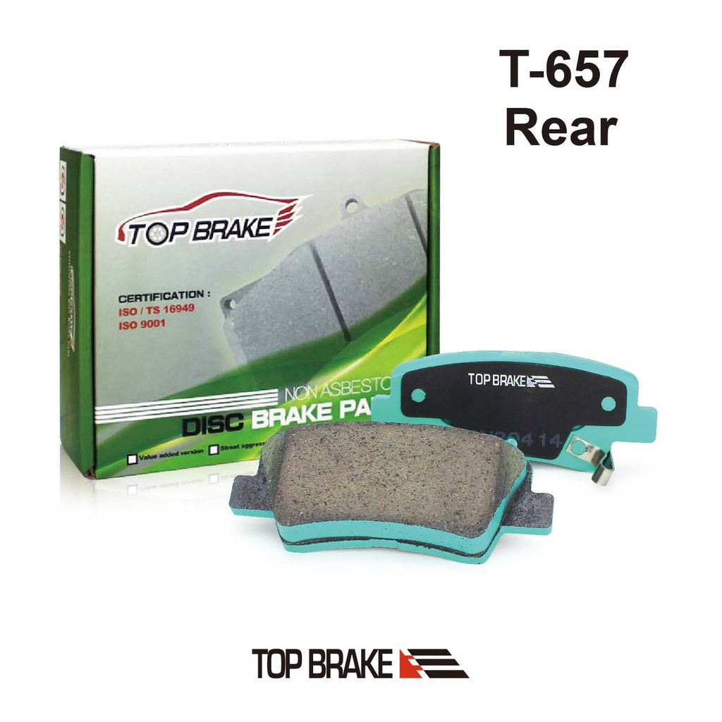 TOPBRAKE 現代HYUNDAI Elantra KIA Carens 汽車後碟煞車來令片-特約店安裝費 T-657