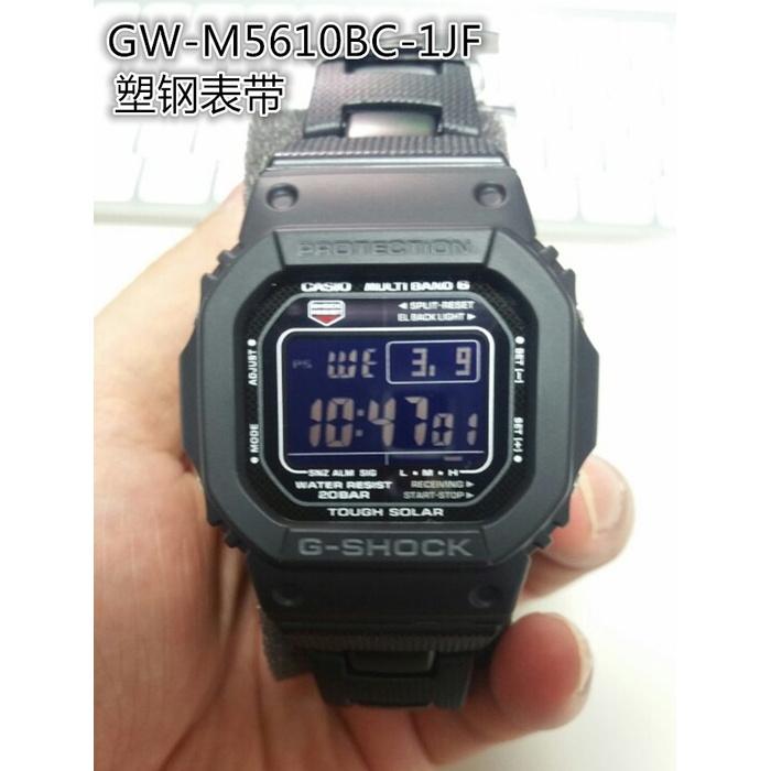 ❁✔♀日版方塊卡西歐 GW-5000-1JF/M5610BC/GWX-5600-1JF光能電波男