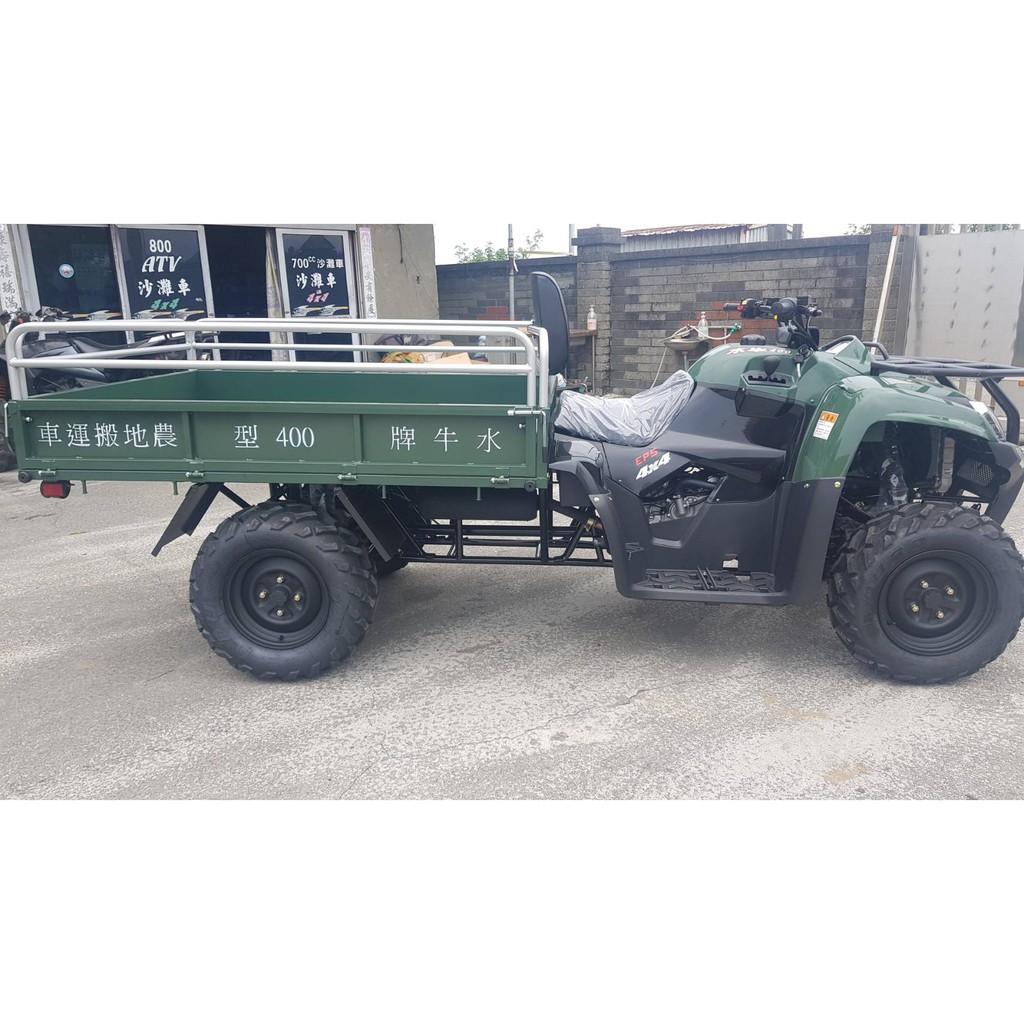 水牛牌 400型  農地搬運車 農用搬運車 農機 沙灘車 休閒車 代步車