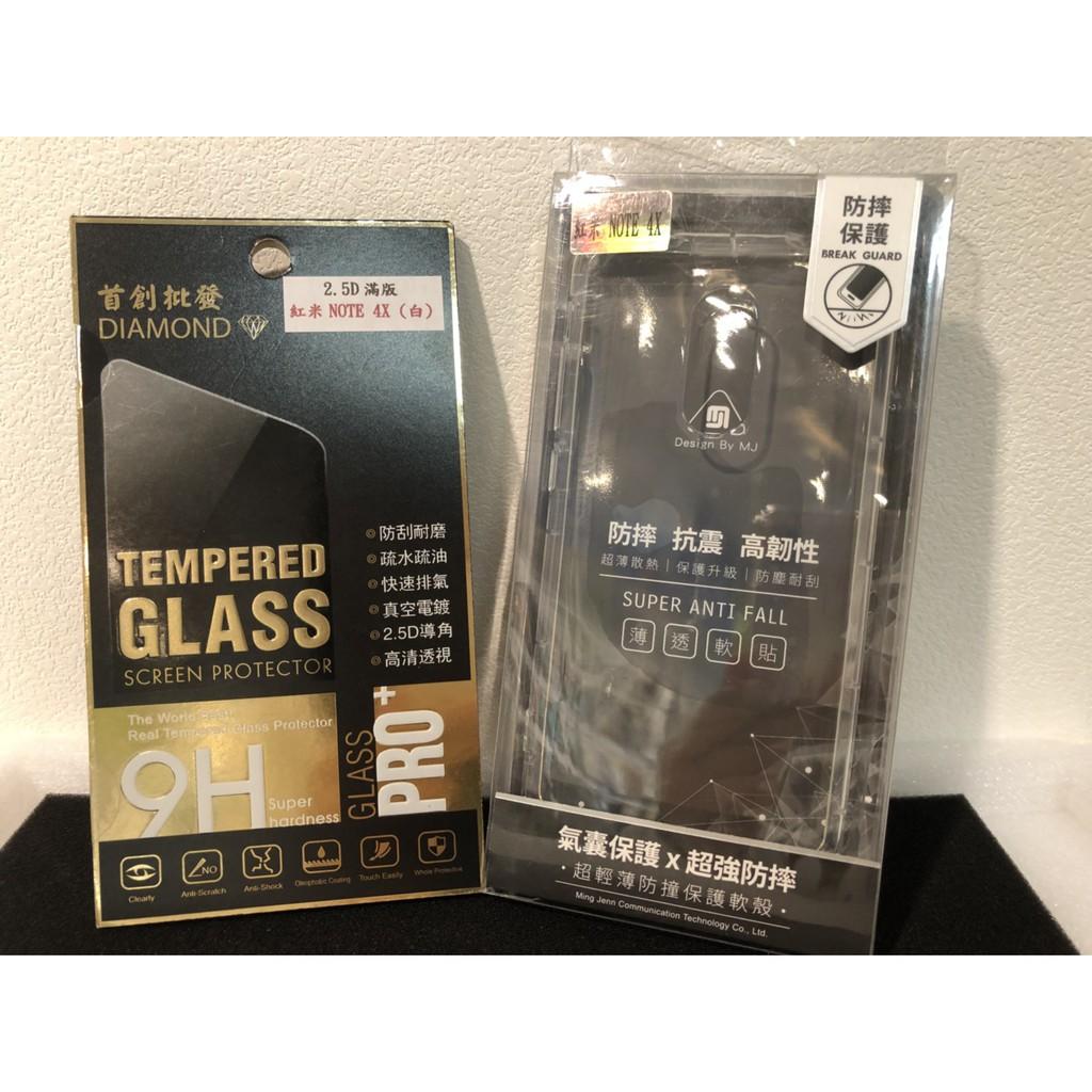 【新竹中正】小米 紅米 NOTE4X 空壓殼+9H滿版白色玻璃保護貼 組合價只要300元