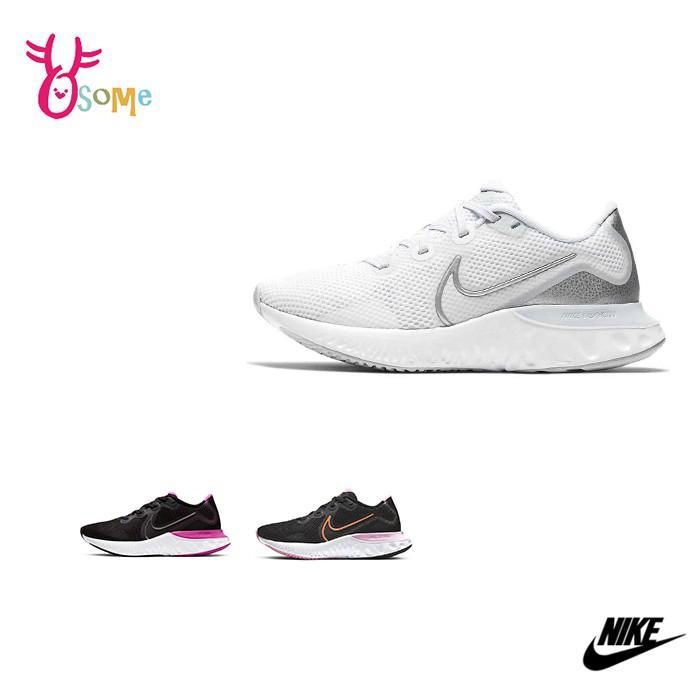 3款 NIKE WMNS RENEW RUN 成人女款 慢跑鞋運動鞋 P7200黑粉 OSOME奧森鞋業