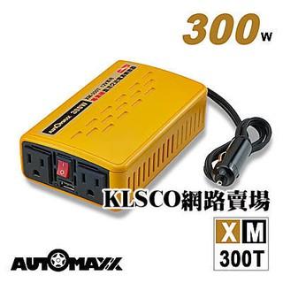台灣 AUTOMAXX 車用 電源轉換器 300W 模擬正弦波 12V轉110V USB 2.1A 高雄市