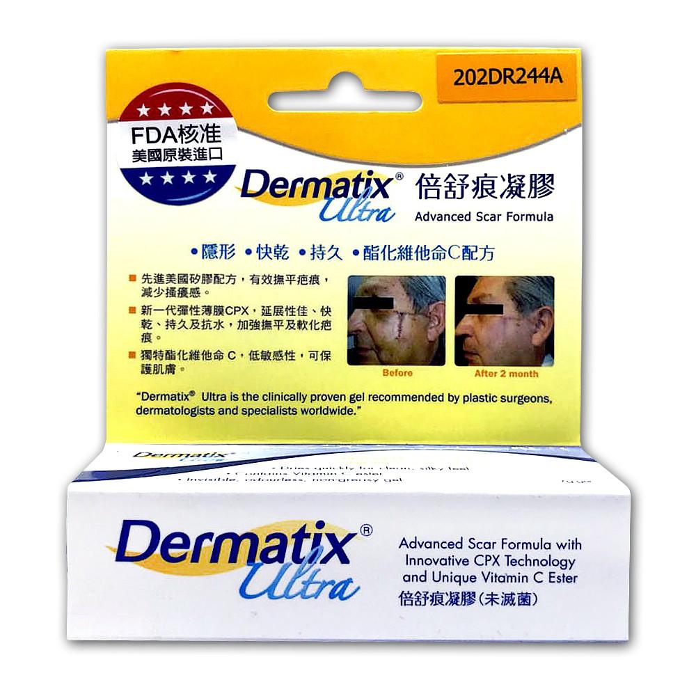 DERMATIX ULTRA 倍舒痕凝膠 7g【瑞昌藥局】011068