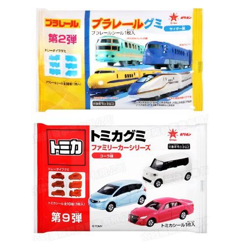 +爆買日本+ TOMICA 多美汽車軟糖-可樂味 新幹線軟糖-蘇打味(附貼紙) ORION 好麗友 造型軟糖 慶生同樂