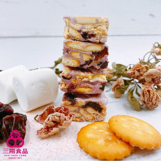 【三陽食品】野莓雪花Q餅(蛋奶素)