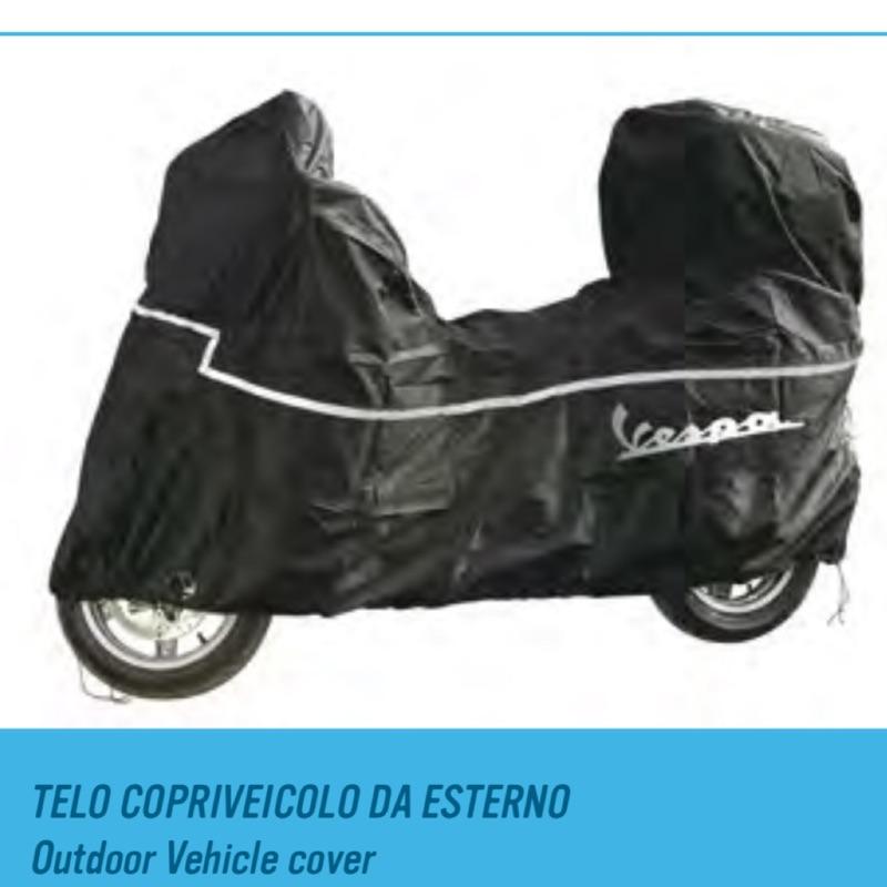 Vespa偉士牌原廠車罩