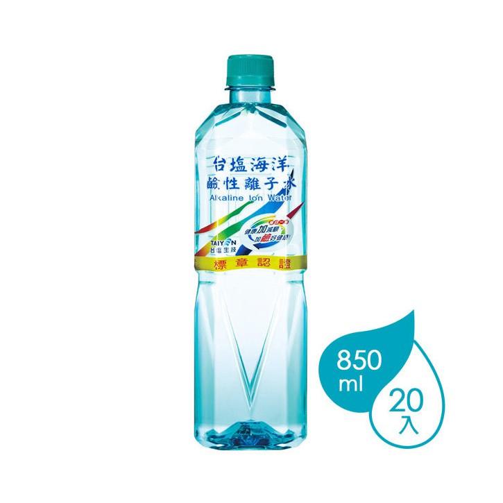 【台鹽】海洋鹼性離子水 850ml x20瓶/箱(七級風)