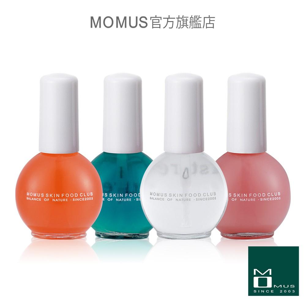 MOMUS 專業保養-指甲保養油 10ml-硬甲油 / 基底油 / 快乾亮麗油 / 護甲油 - 指甲彩繪必備