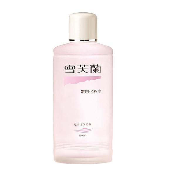雪芙蘭嫩白化妝水 150ml/瓶  【大潤發】