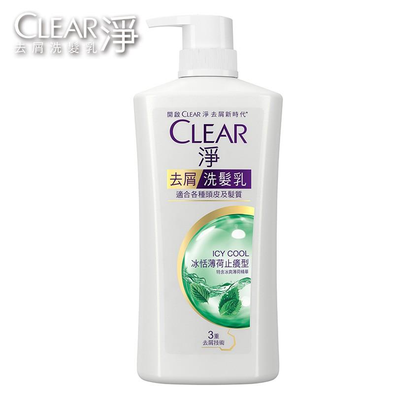 CLEAR淨 女士去屑洗髮乳-冰恬薄荷止癢型 750g