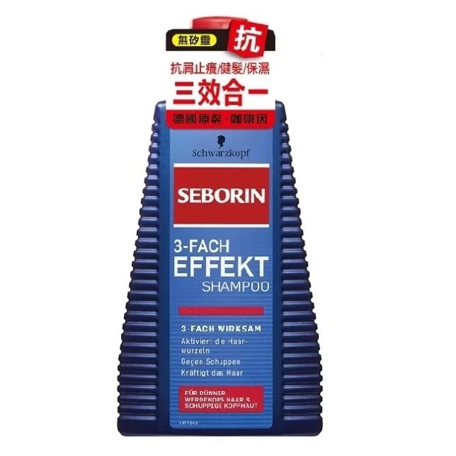 Seborin德國三效咖啡因抗屑洗髮乳250ml <拍拍特賣會>
