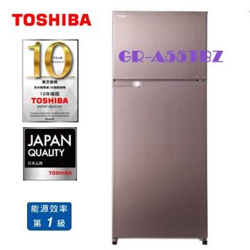可分期~新北市實體店面~GR-A55TBZ~東芝TOSHIBA兩門冰箱510公升