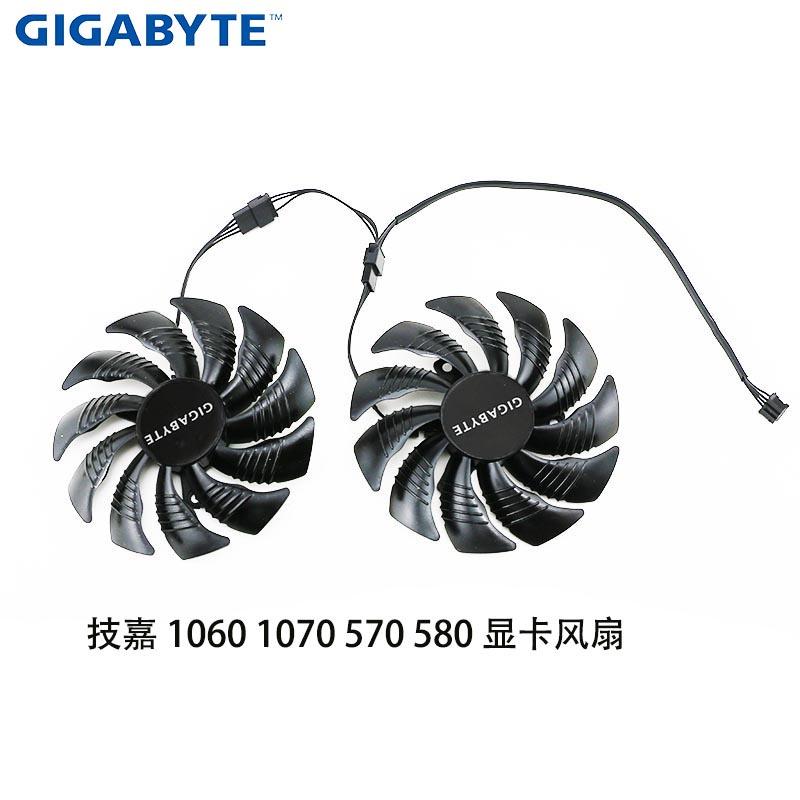 技嘉GTX 1060/1070/RX 570/580 顯卡風扇PLD09210S12HH/T129215SUCPU散熱器