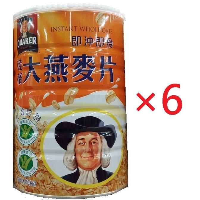 健康食品認證. 雙效認證.$12.4/100g.1250g/罐.$155/罐.6罐含運$930.桂格 大燕麥片