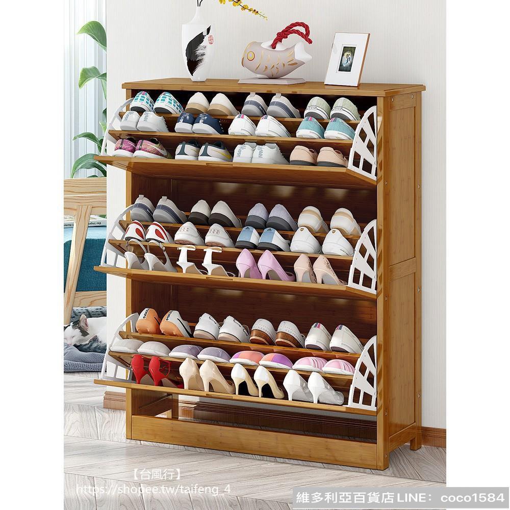 鞋柜簡約現代玄關家用鞋柜超薄大容量鞋柜翻斗門廳收納柜