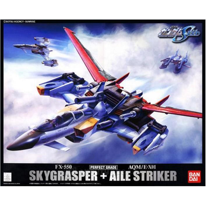 【鋼普拉】BANDAI 鋼彈SEED PG 1/60 FX-550 SKYGRASPER 空中霸者 空霸 可搭配攻擊鋼彈
