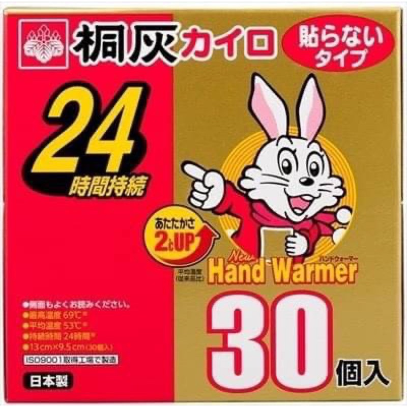[現貨] 小林製藥桐灰化學 小白兔手握式暖暖包(日本加強版)30入