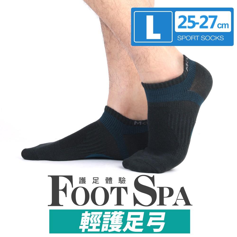 瑪榭 FootSpa輕護足弓透氣運動襪(25-27cm) MS-21833