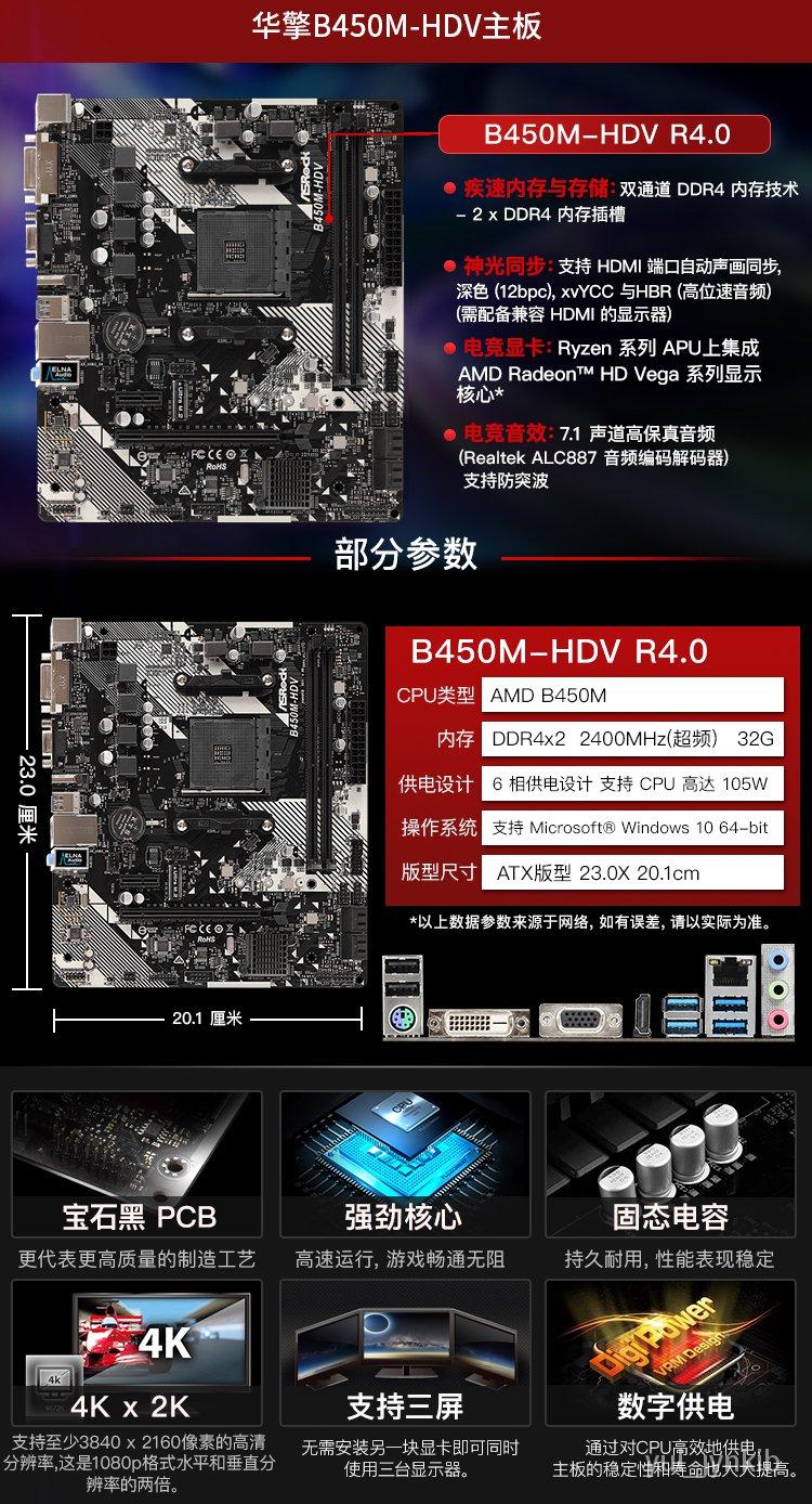 【電腦組裝配件】AMD銳龍R5 3600X 3500X 2600X微星B550M主板CPU套裝R7 3700X 2700