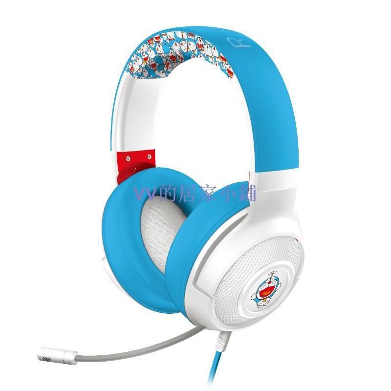 vv-❄∏Razer雷蛇|哆啦A夢50周年限定款頭戴式有線音樂游戲耳機帶麥