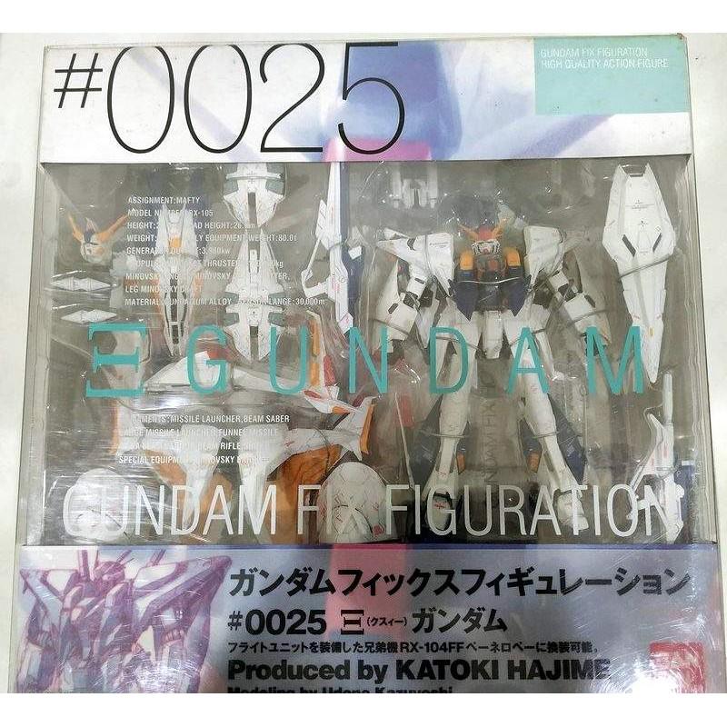 Gundam FIX GFF #0025 RX-105 GUNDAM 鋼彈 閃光哈薩威 馬夫蒂