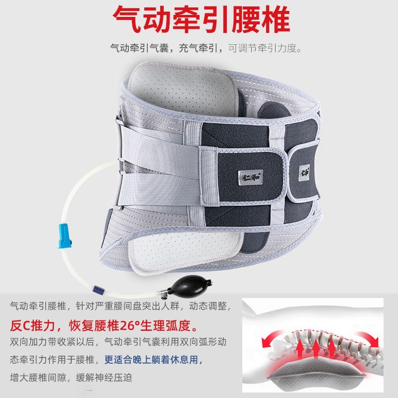 【免運】仁和醫用護腰帶腰椎間盤勞損突出治療器腰疼腰托醫療束腰帶自發熱