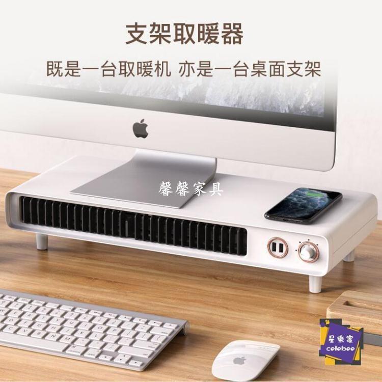 取暖器 辦公室桌面取暖器usb暖風機小型靜音節能小電暖氣速熱小霸王T 3色 交換禮物