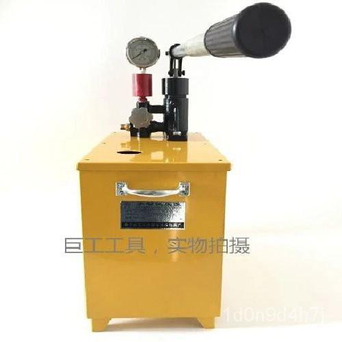 【測壓試壓】SB-2530Mpa手動試壓泵300公斤水壓機打壓泵高鐵箱(雙向雙軸)