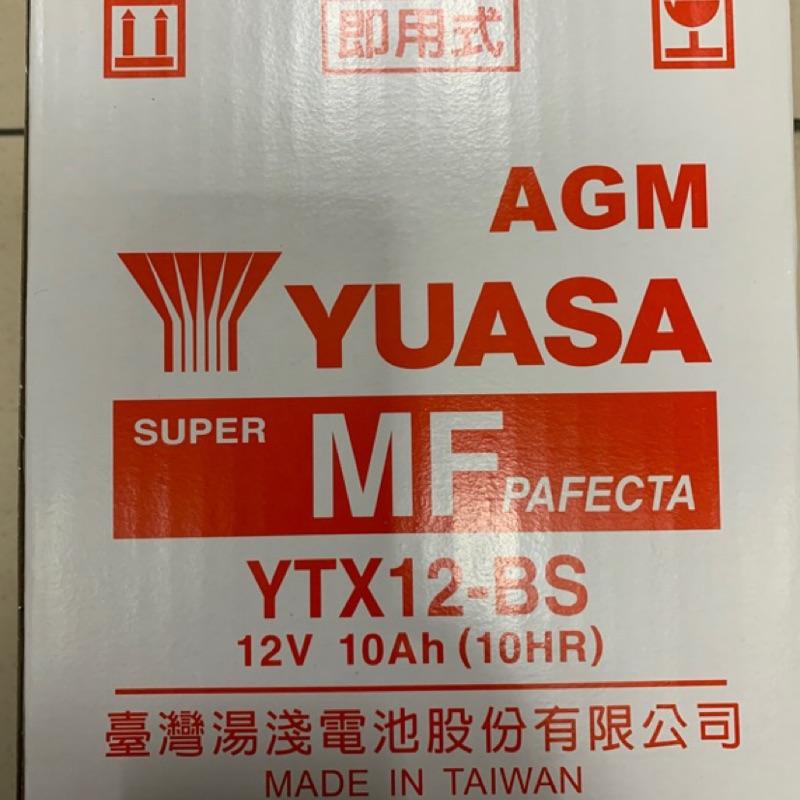 『全新品』【湯淺】湯淺電池 YUASA YTX12-BS
