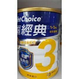 亞培經典3號幼兒成長奶粉1650g 1-3歲 新包裝  6罐免運