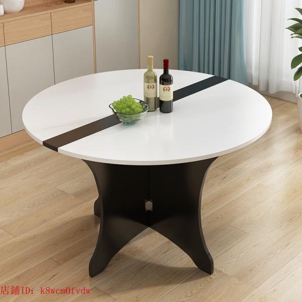 【免運】折疊圓桌家用簡易餐桌小戶型可折疊飯桌北歐可移動圓形大折疊桌子家具