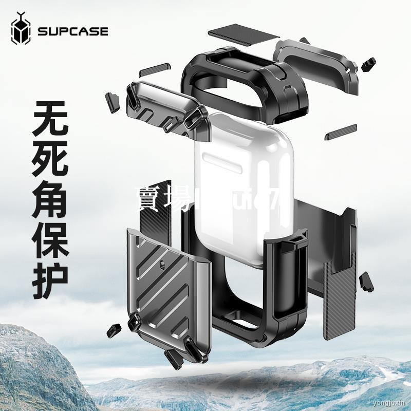 JOK () 2021年最新款✑SUPCASE airpods保護套airpods2硅膠Pro3代蘋果airpod1