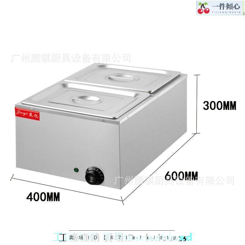 本店*現貨FY-165供應電熱保溫湯池電熱湯池2盆暖汁機快餐廚房設備