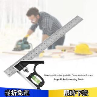 不銹鋼多功能水準調節角度尺 不銹鋼游標卡尺0-300mm