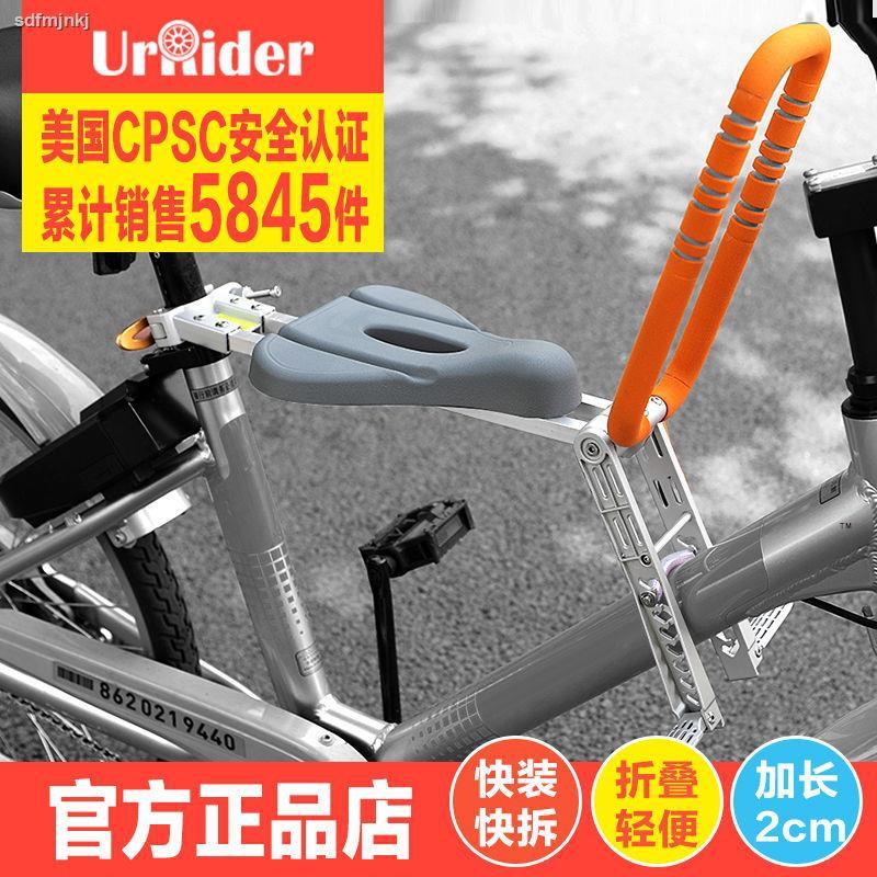 熱銷UrRider自行車兒童座椅 超輕前置快拆便攜彎梁車單車寶寶安全座椅