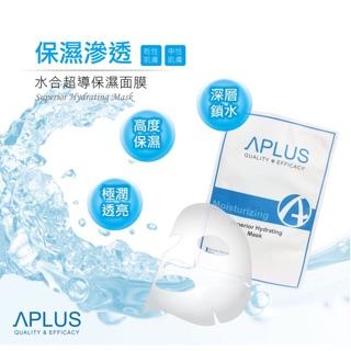 Aplus 保濕面膜 兩入組 中盤價 台中市