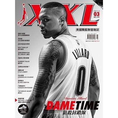 附michael jordan麥可喬丹灌籃大賽海報XXl 2014年3月239期美國職籃NBA雜誌