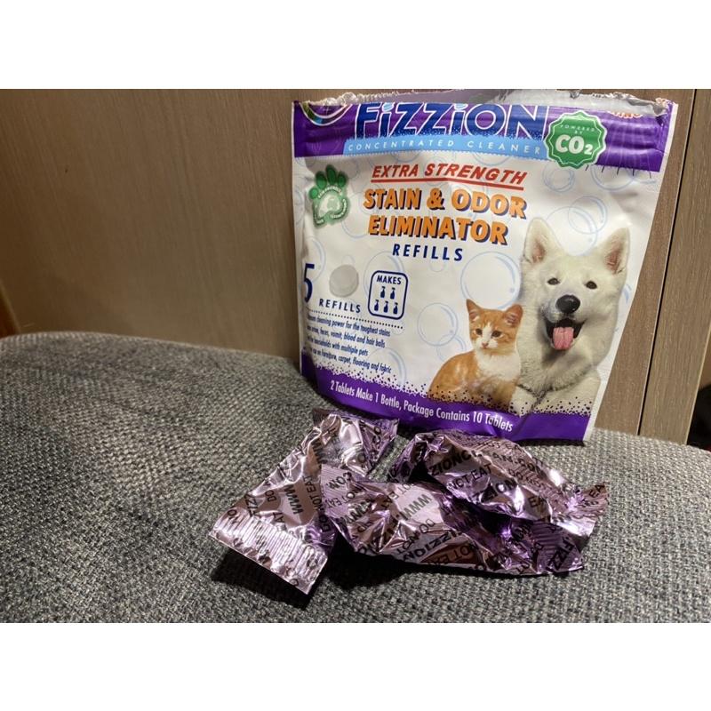 [現貨]美國官網直送 Fizzion 清潔錠 有機物除臭吐奶 貓尿 除臭錠 紫包 傑克森代言 去污除臭 RNS-300