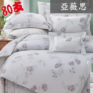 80支尊榮級天絲TENCEL 兩用被床包組/ 床罩組(亞薇思)100%萊塞爾纖維 #雙人 加大 特大💎 [戀兒寢具] 新北市