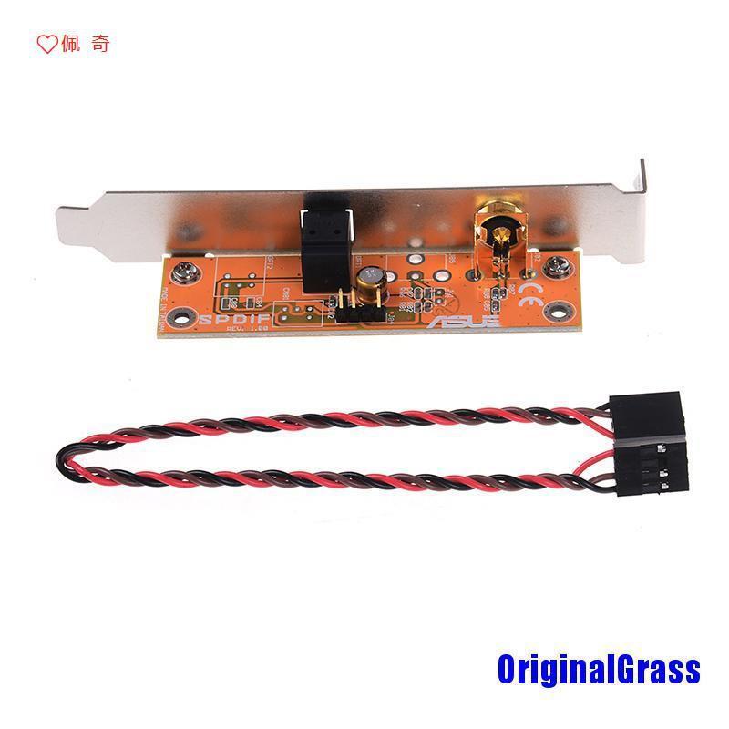 【❤299免運】華碩技嘉 msi 主板的 Spdif 光纖和 RCA 輸出板電纜支架