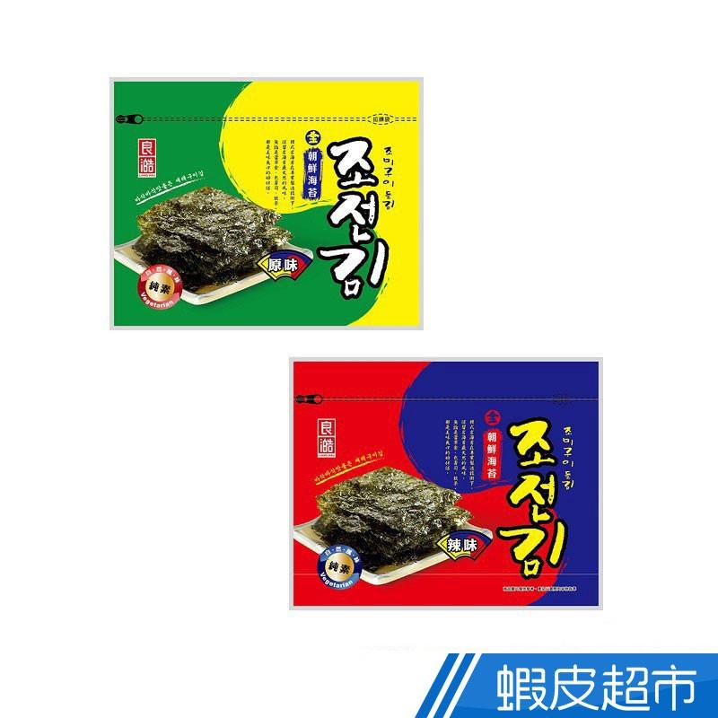 良澔 金朝鮮海苔 精選原味/辣味 (36g) 現貨 蝦皮直送