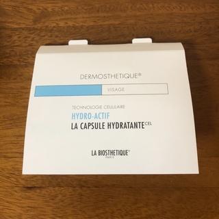 La Biosthetique 髮妝之鑰 賦活水凝時空膠囊 (精裝盒2顆裝)原價$380 新北市