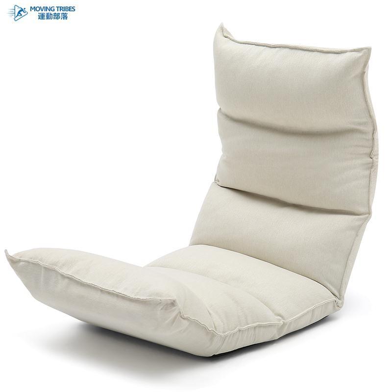 蘇夏懶人沙發榻榻米躺椅地板陽臺飄窗休閑無腿小沙發床上靠背椅子