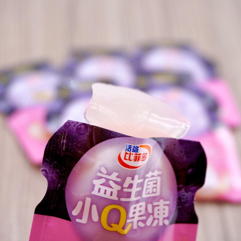 【嘴甜甜】比菲多益生菌果凍-葡萄 12包 果凍系列 益生菌 4種口味 純素